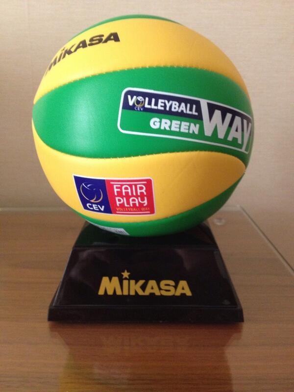 """Le nouveau ballon Mikasa """"Green Way"""""""